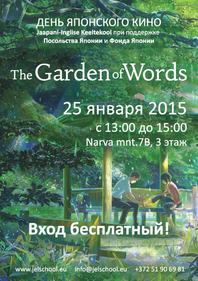 event-96002-0-73913300-1421834668.jpg