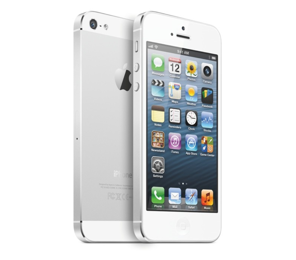 img-iphone5-front-back-white1.jpg