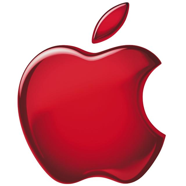 apple-logo-red.jpg