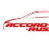 Honda Civic или Accord - последний пост от  sulus